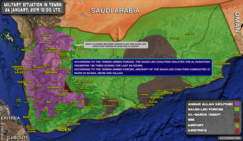 Military Situation In Yemen On January 26, 2019 (Map Update)