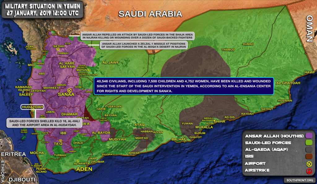 Military Situation In Yemen On January 27, 2019 (Map Update)