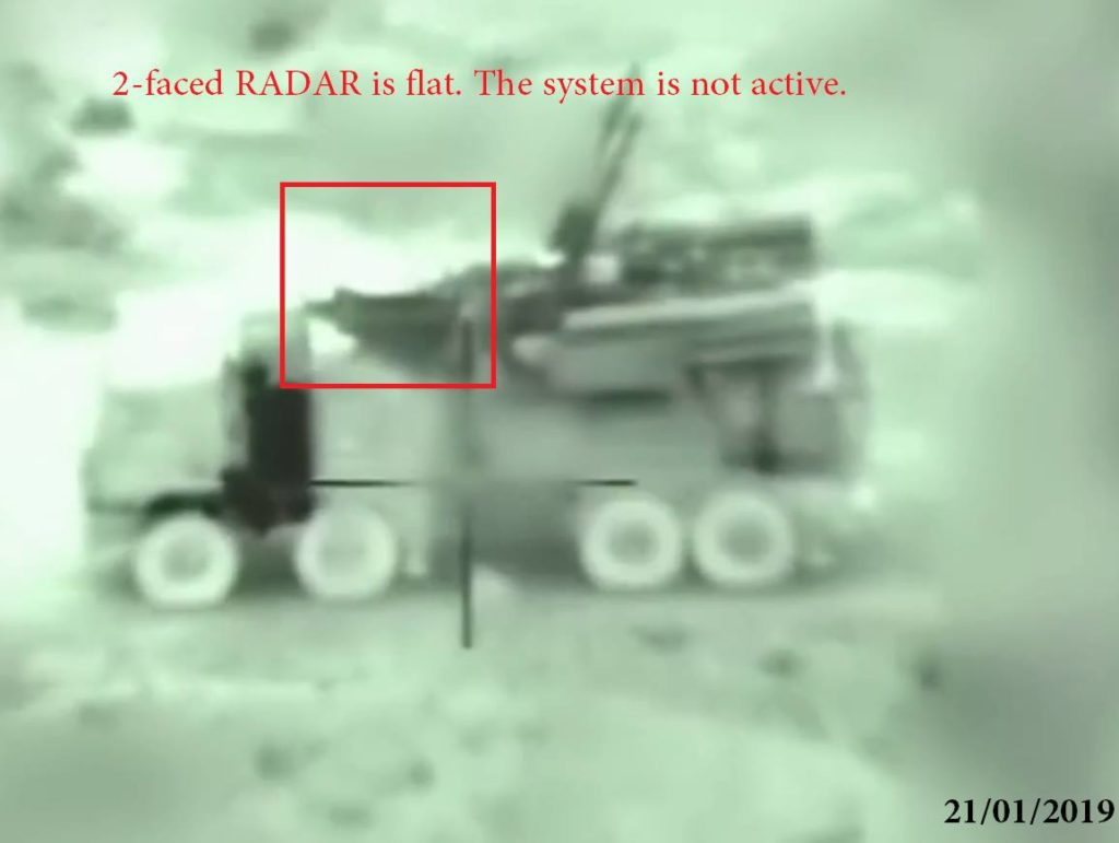 Additional Details And Analysis Of Israeli Attack On Syrian Patsir-S Air Defense System (Video)