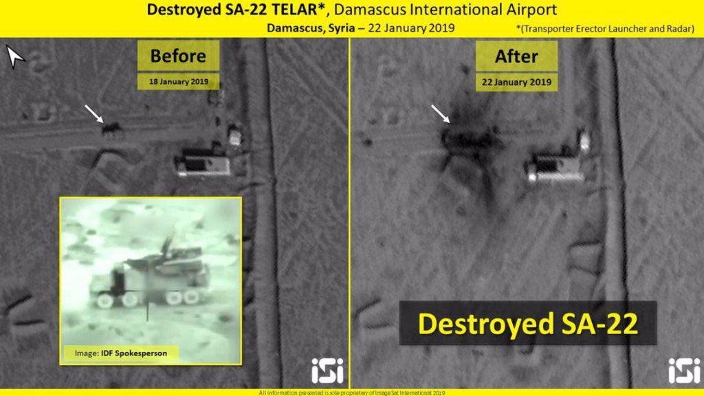 Satellite Images: Impact Of Israeli Strikes On Syria On January 20