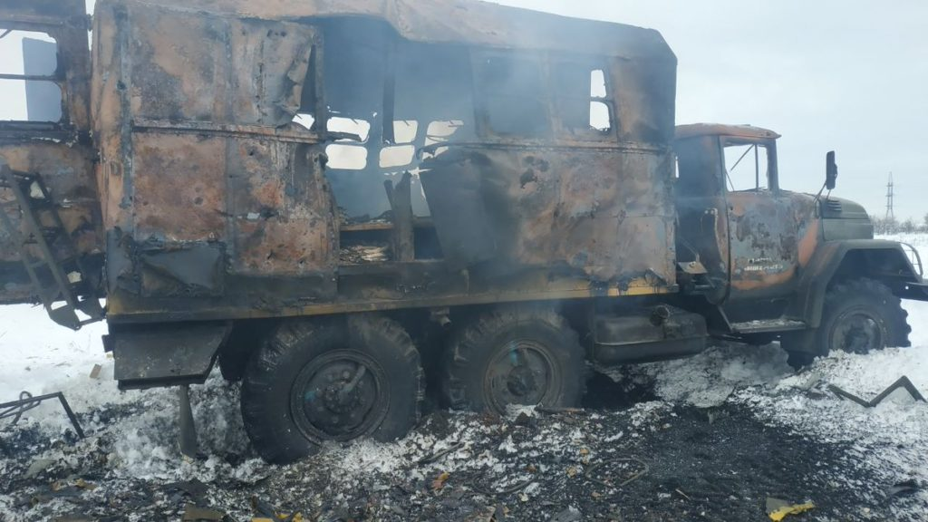 Ukrainian Military Shelled Public Service Vehicle In Region Of Donbass. 3 Civilians Injured (Map, Photos)
