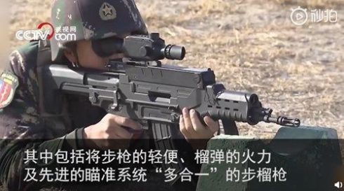 Chinese Super Soldiers Are Using These Futuristic Weapons