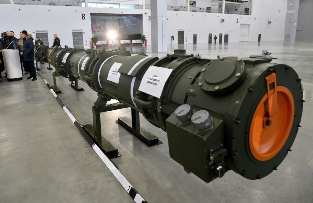 US Representatives Refuse To Attend Demonstration Of Russia's 9M729 Missile That Allegedly Violates INF
