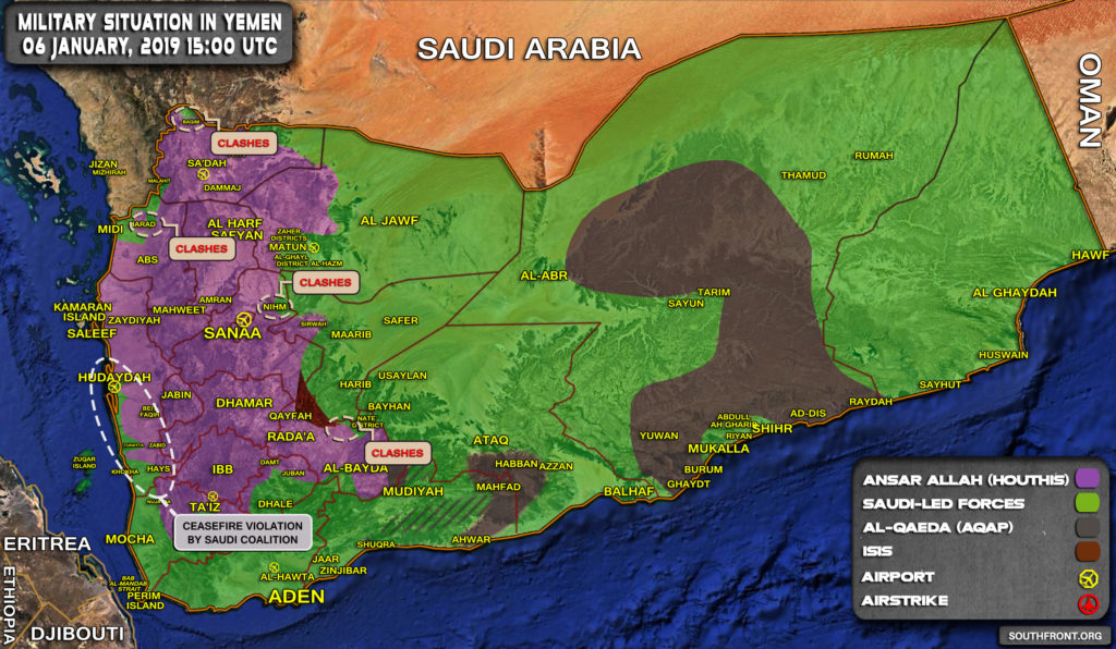 Military Situation In Yemen On January 6, 2019 (Map Update)