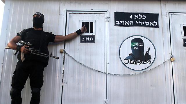 Hamas Arrests 45 'Israeli Spies' In Gaza Strip