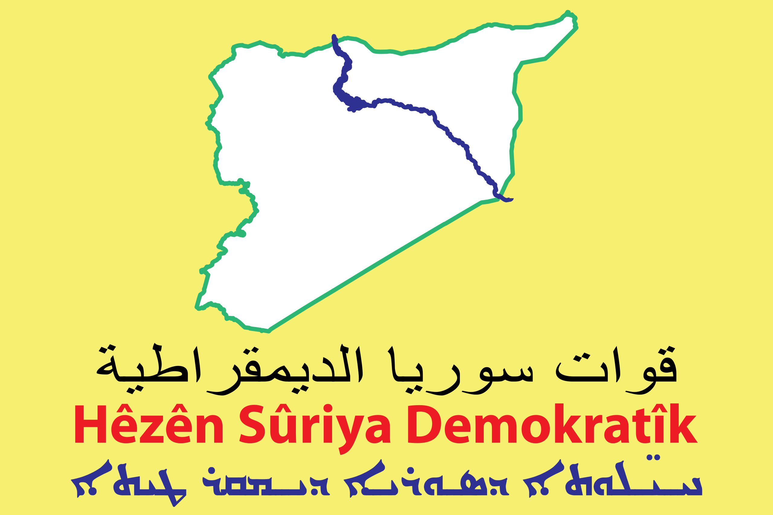 SDF: We Hope To Reach Understanding With Turkey