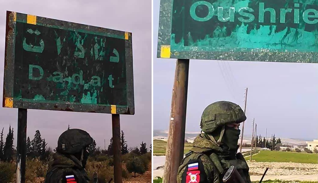 Syrian Army And Russian Military Police Enter SDF-held Area North Of Manbij For First Time - Report