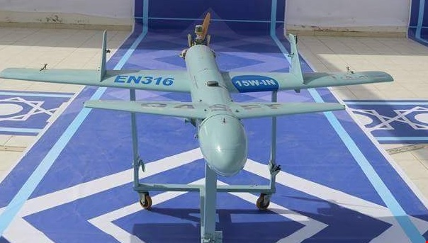 Houthis Carry Out New Attack With Suicide Drone And Saudi-led Coalition Retaliates