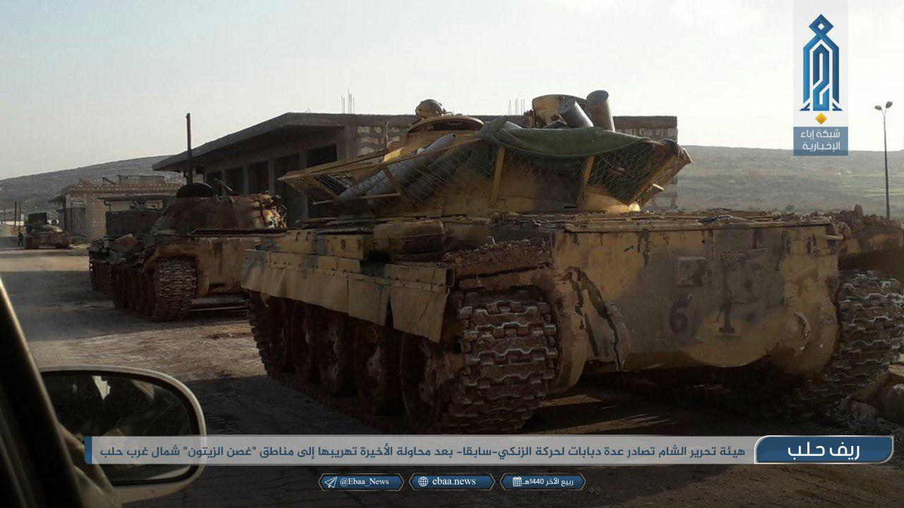Hay'at Tahrir Al-Sham Captures Several Battle Tanks And Armored Vehicles From Al-Zenki (Photos)