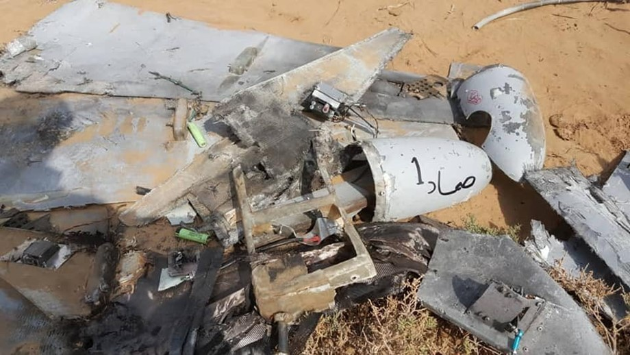 Houthi Drone Attack Kills At Least 6 At Military Parade Of Coalition-backed Forces In Southern Yemen