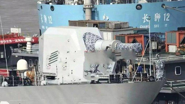 Chinese Ship With Electromagnetic Railgun Starts Sea Trials - Reports