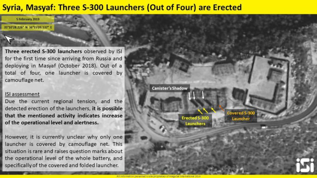 Russian-Supplied S-300 System Becoming Operational In Syria (Satellite Image)