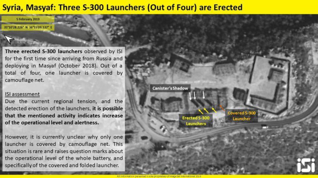 Le système S-300 fourni par la Russie devient opérationnel en Syrie (Image satellite)