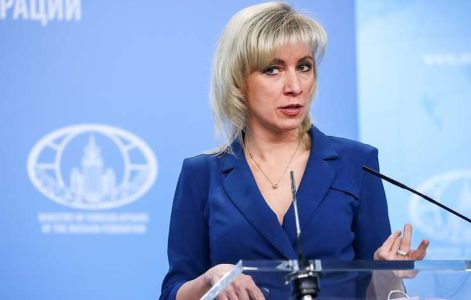 Russia Vows Response To US' Withdrawal From INF Treaty