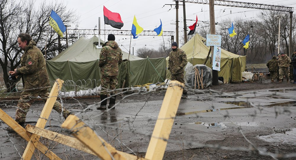 Military Situation In Eastern Ukraine On 4th Anniversary Of Delbatseve Battle