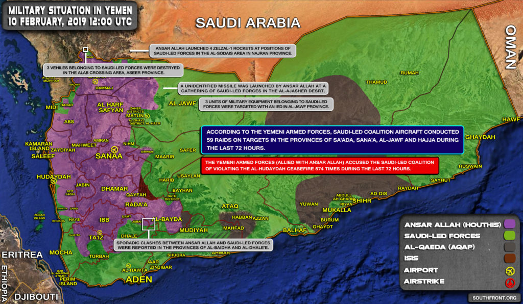 Military Situation In Yemen On February 10, 2019 (Map Update)