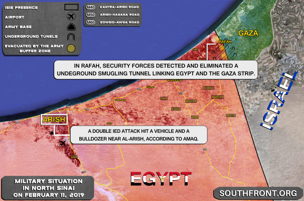 North Sinai Map Update: ISIS Attacks And Smuggling Tunnels