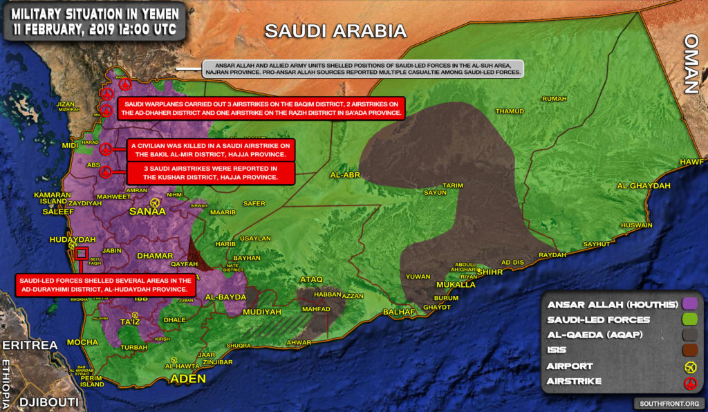 Military Situation In Yemen On February 11, 2019 (Map Update)