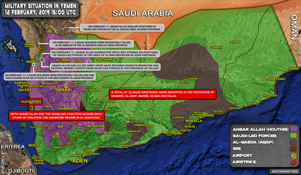 Military Situation In Yemen On February 12, 2019 (Map Update)