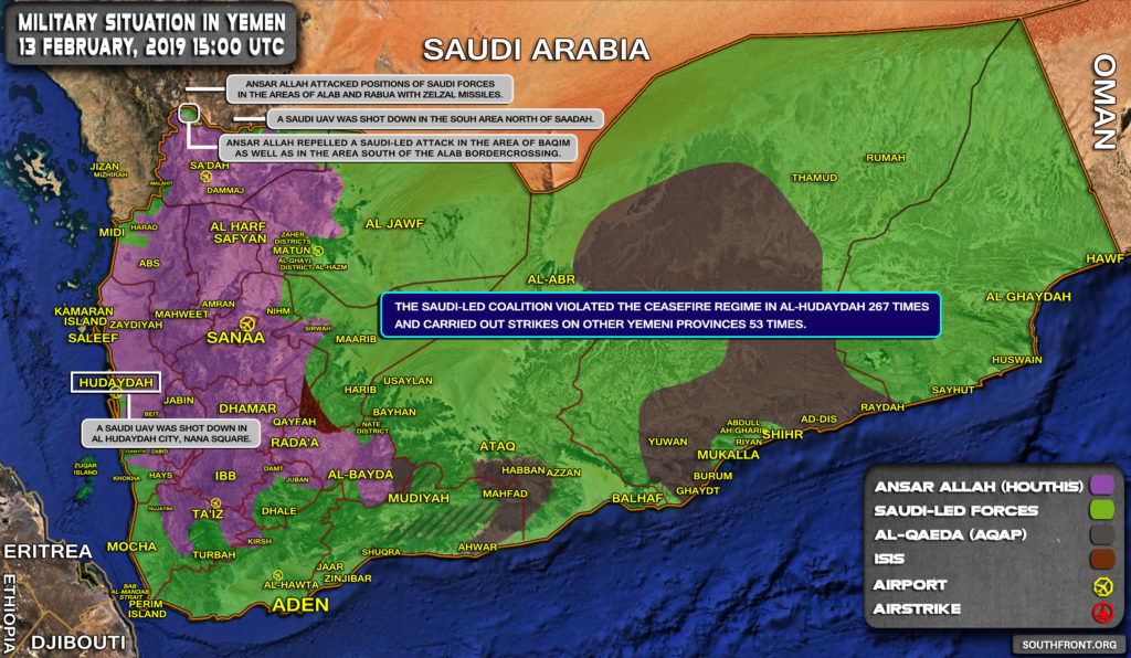 Military Situation In Yemen On February 13, 2019 (Map Update)