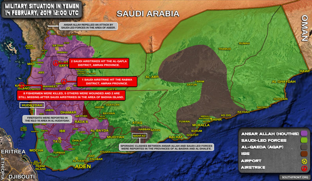 Military Situation In Yemen On February 14, 2019 (Map Update)
