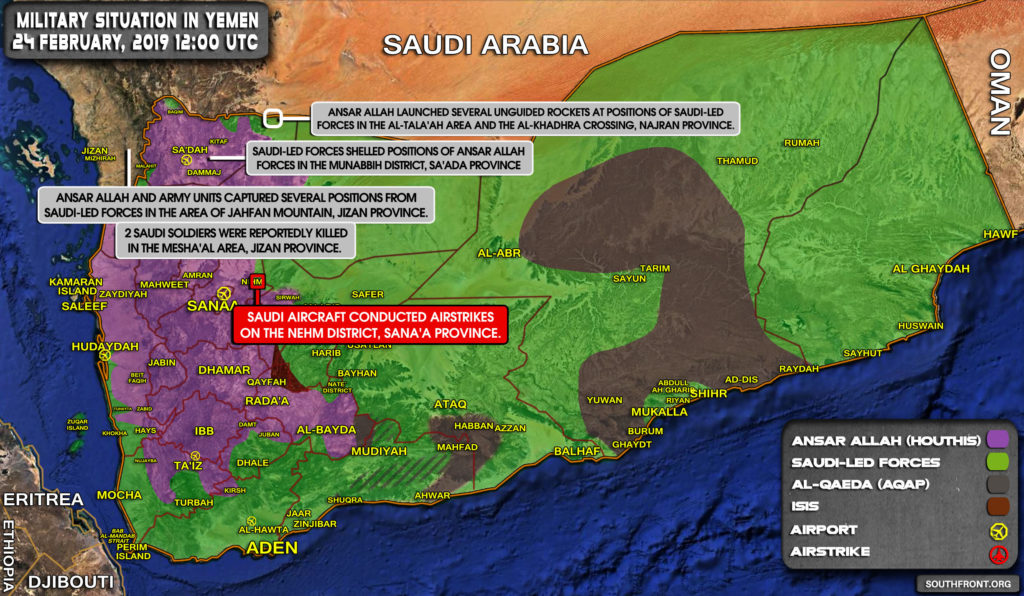 Military Situation In Yemen On February 24, 2019 (Map Update)