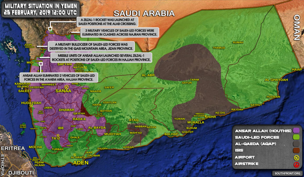 Military Situation In Yemen On February 25, 2019 (Map Update)