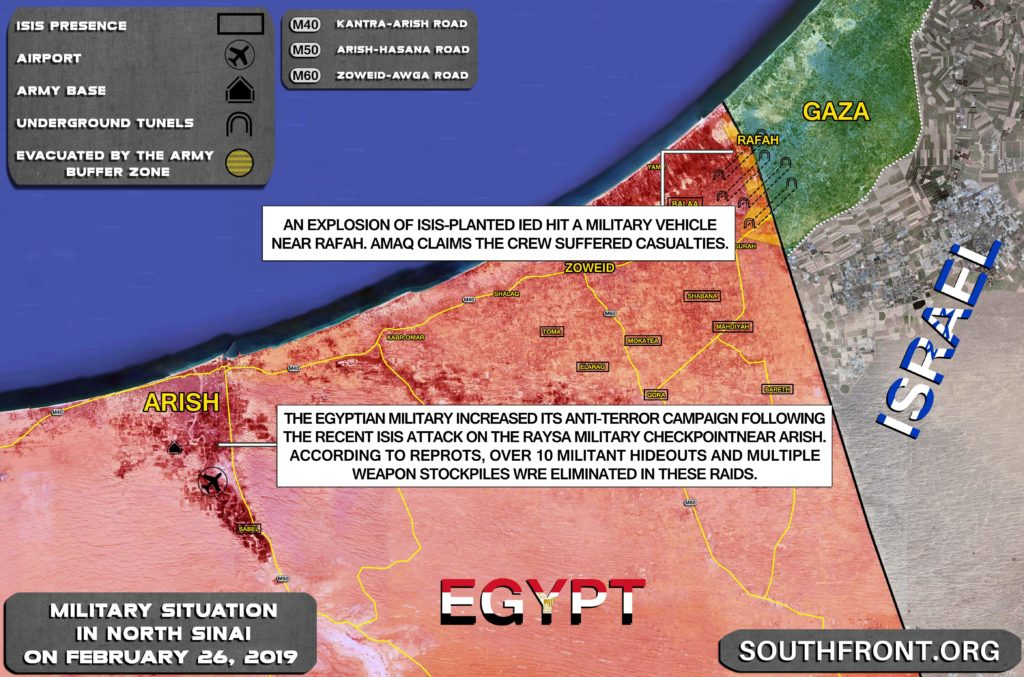 Map Update: Security Situation In Egypt's North Sinai