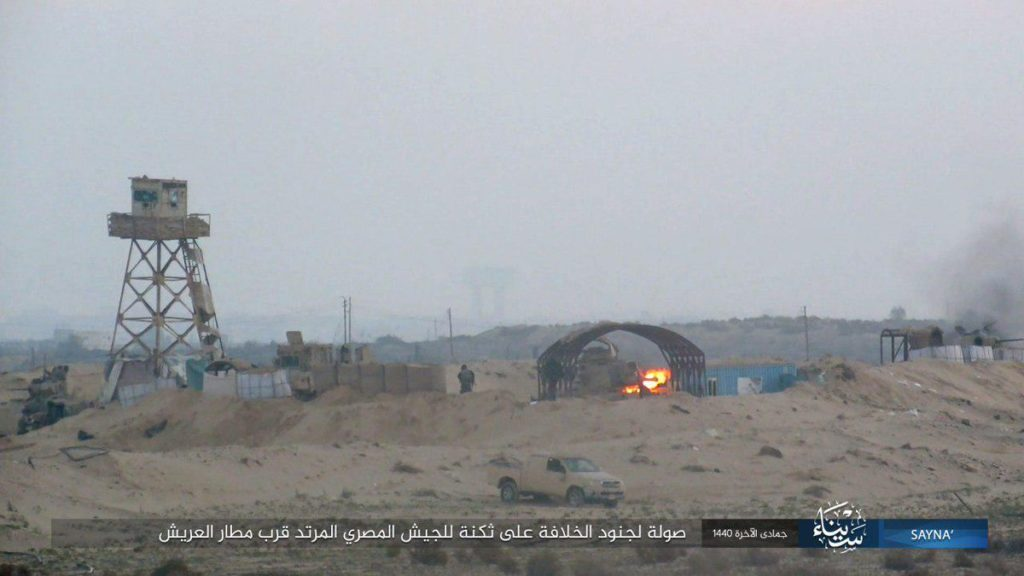 ISIS Attacks Egyptian Army Positions near Arish City In Norther Sinai (Map, Photos)