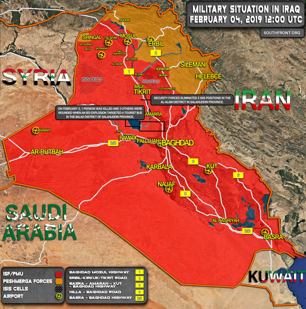 Military Situation In Iraq On February 4, 2019 (Map Update)