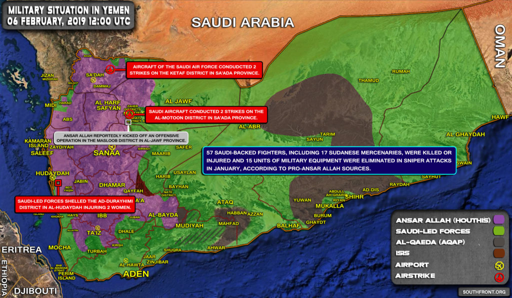 Military Situation In Yemen On February 6, 2019 (Map Update)