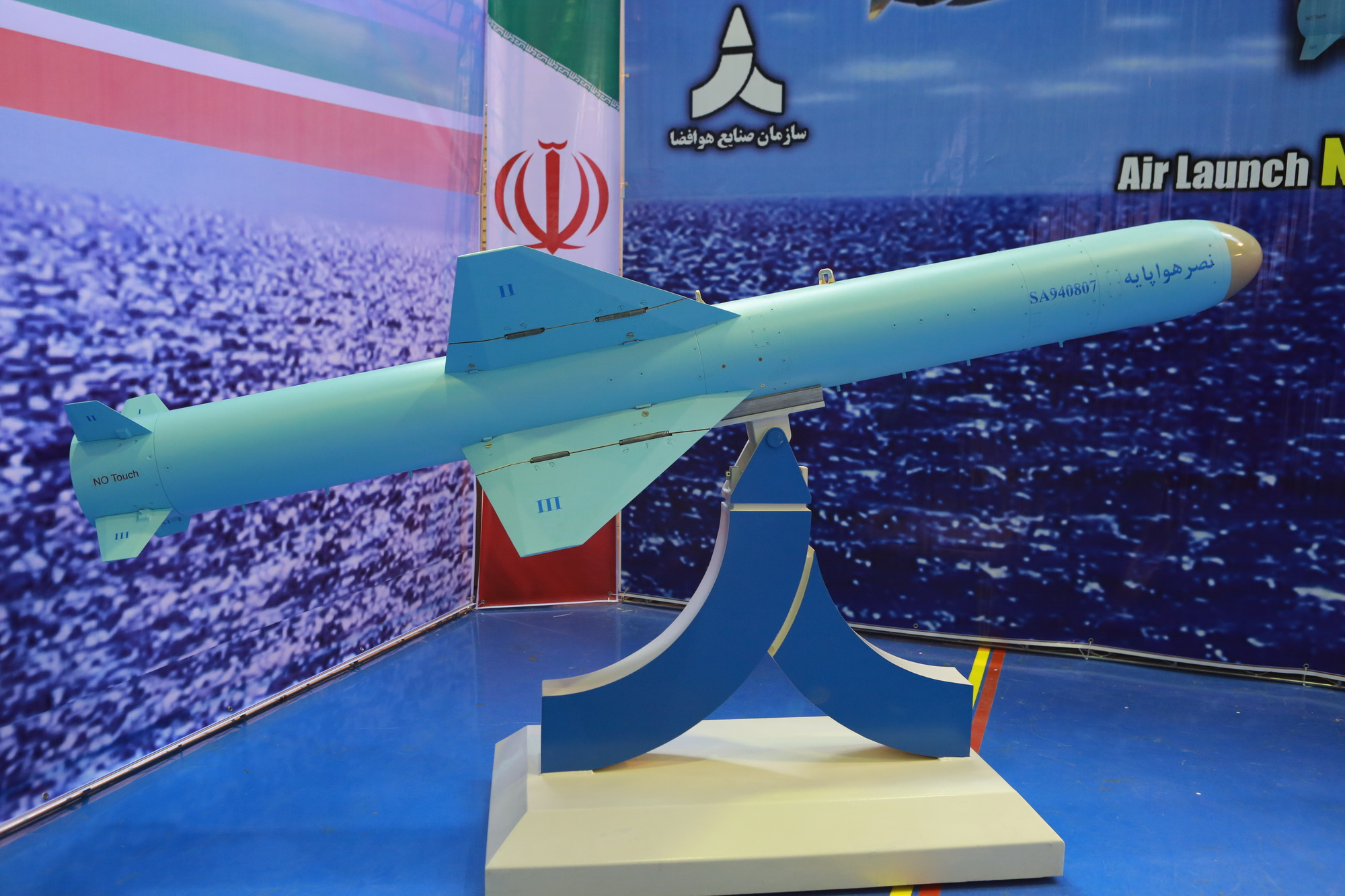 Iranian Navy Tests New Submarine-Launched Cruise Missile (Video)
