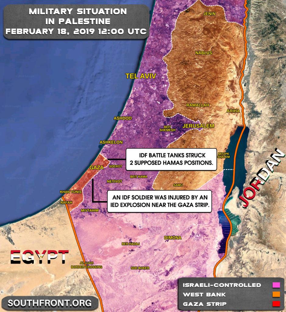 Israeli Batle Tanks Shell Gaza Strip After IED Explosion Injures Soldier