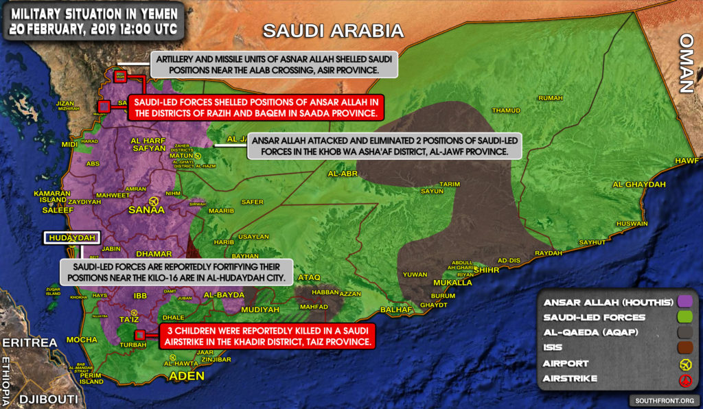 Military Situation In Yemen On February 20, 2019 (Map Update)