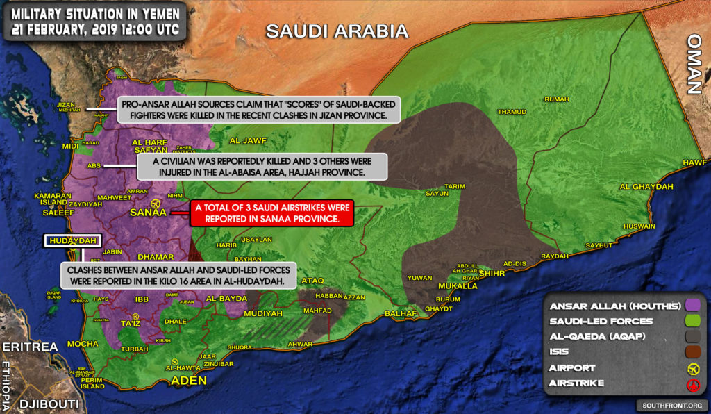 Military Situation In Yemen On February 21, 2019 (Map Update)