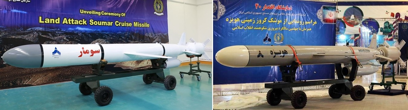 Iran Unveils New Cruise Missile On Revolution Anniversary (Video)