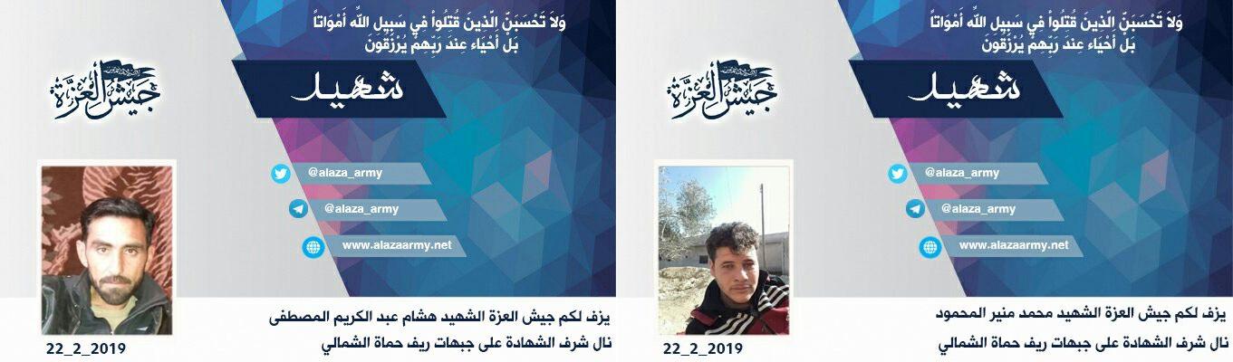 Syrian Army Assassinates Jaysh Al-Izza Field Commander In Northern Hama