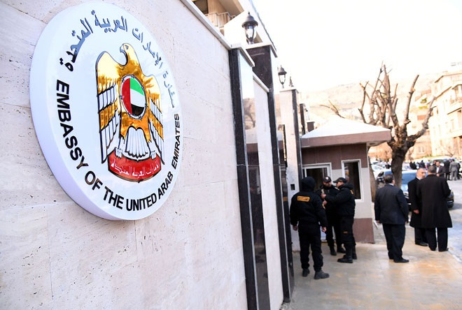 UAE Condemned Turkish Intervention In Syria In Letter To UN
