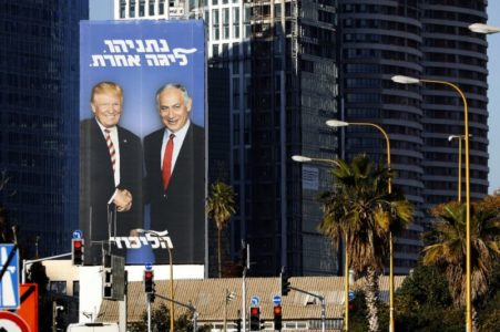 Netanyahu Uses Trump Pictures In Israeli Election Campaign