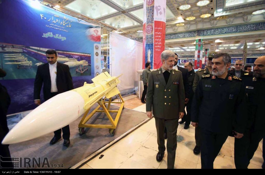 Iran Unveils New Ballistic Missile And Underground Missile Production Facility (Video)