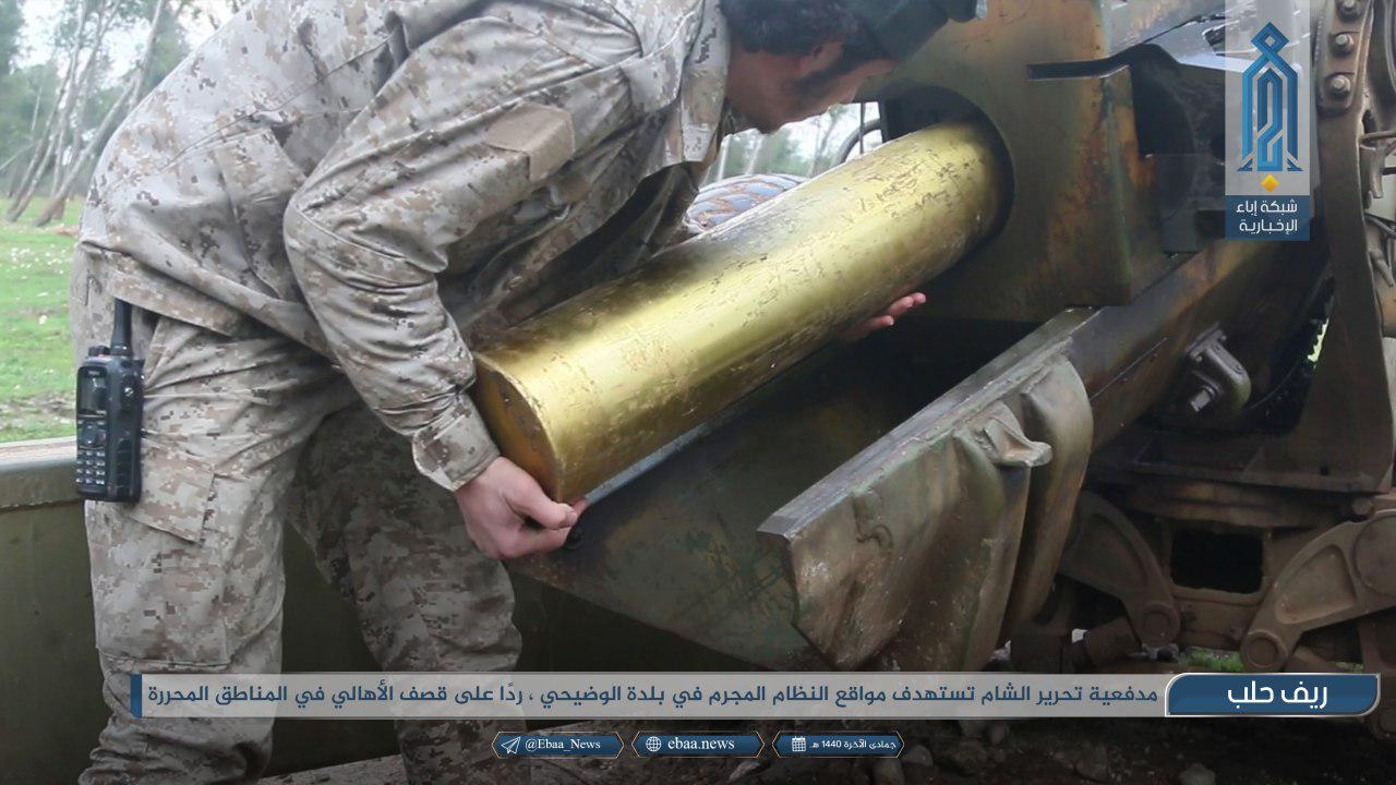 Radical Militants Continue Their Attacks On Residential Areas In Hama & Aleppo (Photos)