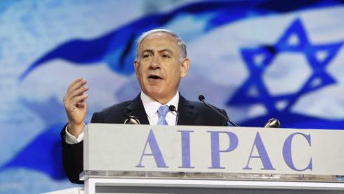 "Philip M. Giraldi: ""AIPAC Is Coming to Town - Again!"""