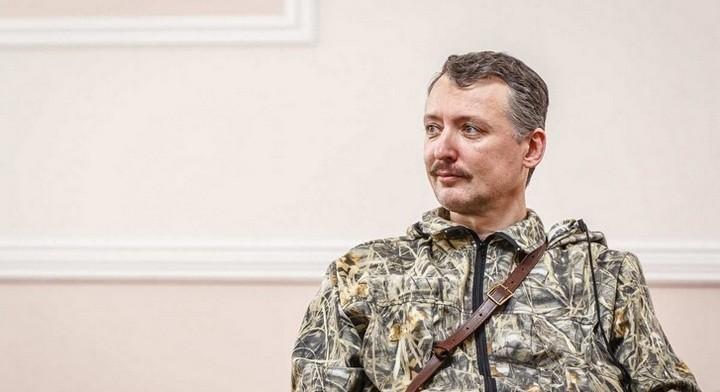 Interview with Igor Strelkov