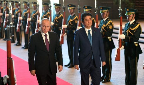 Can Japan Join the Multipolar Revolution – or Will US Imperialism Bring It to Heel?