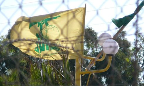 Lebanon's Anti-Graft Drive Is Entirely Fake as Political Groups Fight Hezbollah over the Scraps