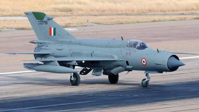 Indian MiG-21 Bison Crashed Near Pakistani Border: Reports