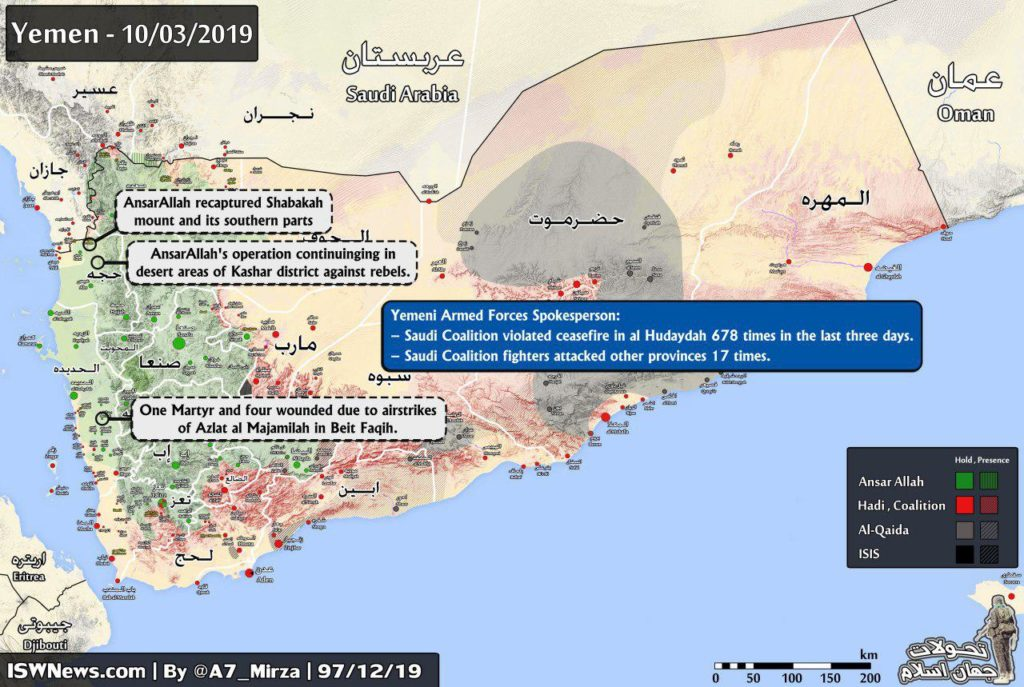 Yemeni Forces: Saudi-led Coalition Violated Al-Hudaydah Ceasefire 678 Times During Last 3 Days