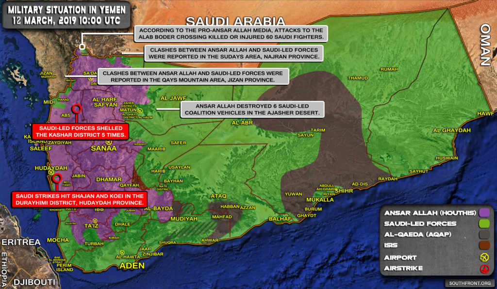 Military Situation In Yemen On March 12, 2019 (Map Update)