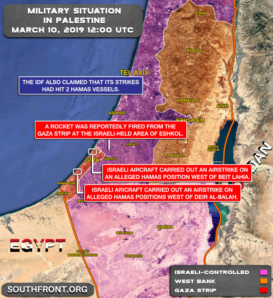 Israel Delivers New Round Of Strikes On Alleged Hamas Targets In Gaza Strip (Map Update)