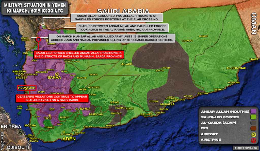 Military Situation In Yemen On March 10, 2019 (Map Update)